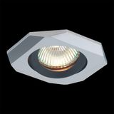 EMITHOR DOWNLIGHT 71058