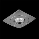 EMITHOR DOWNLIGHT 71020